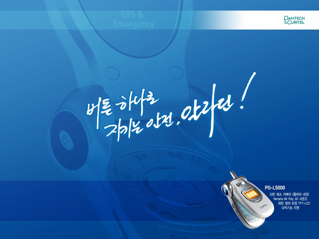 桌布天堂 --- 韓國LG手機廣告桌布42